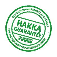 Hakka Guarantee